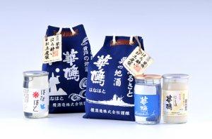 画像1: 華鳩*清盛 ほろ酔い土産袋 純米吟醸/本醸造/にごり酒