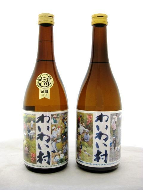 画像1: 華鳩 『わいわい村のお酒』純米酒 華鳩 『わいわい村のお酒』純米酒 - 華鳩*清盛 醸