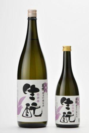 画像1: 華鳩 生もと純米吟醸原酒