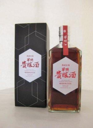 画像1: 華鳩 貴醸酒8年貯蔵亀甲ラベル